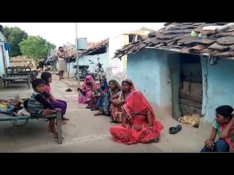 शादी में गई 16 साल की बच्ची के साथ हुआ बलात्कार देखिए ललितपुर जिले की वारदात
