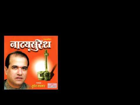 Suresh Wadkar's Natya Suresh/ Audio Juke Box/Rare album
