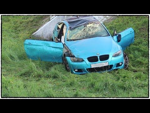 Как я купил BMW e92