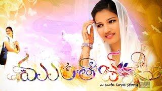MUMTAJ Telugu Short Film 2016