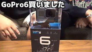 GoPro6レビューと釣りyoutuber機材を一挙紹介!! thumbnail