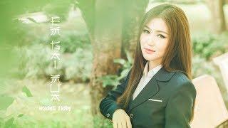 Hương Tràm - Em Gái Mưa (Official Trailer)