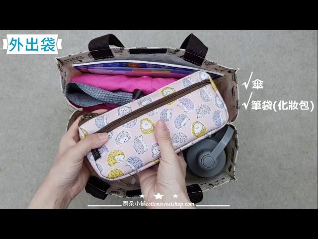 雨朵防水包 M473 樂活提袋餐盤OK