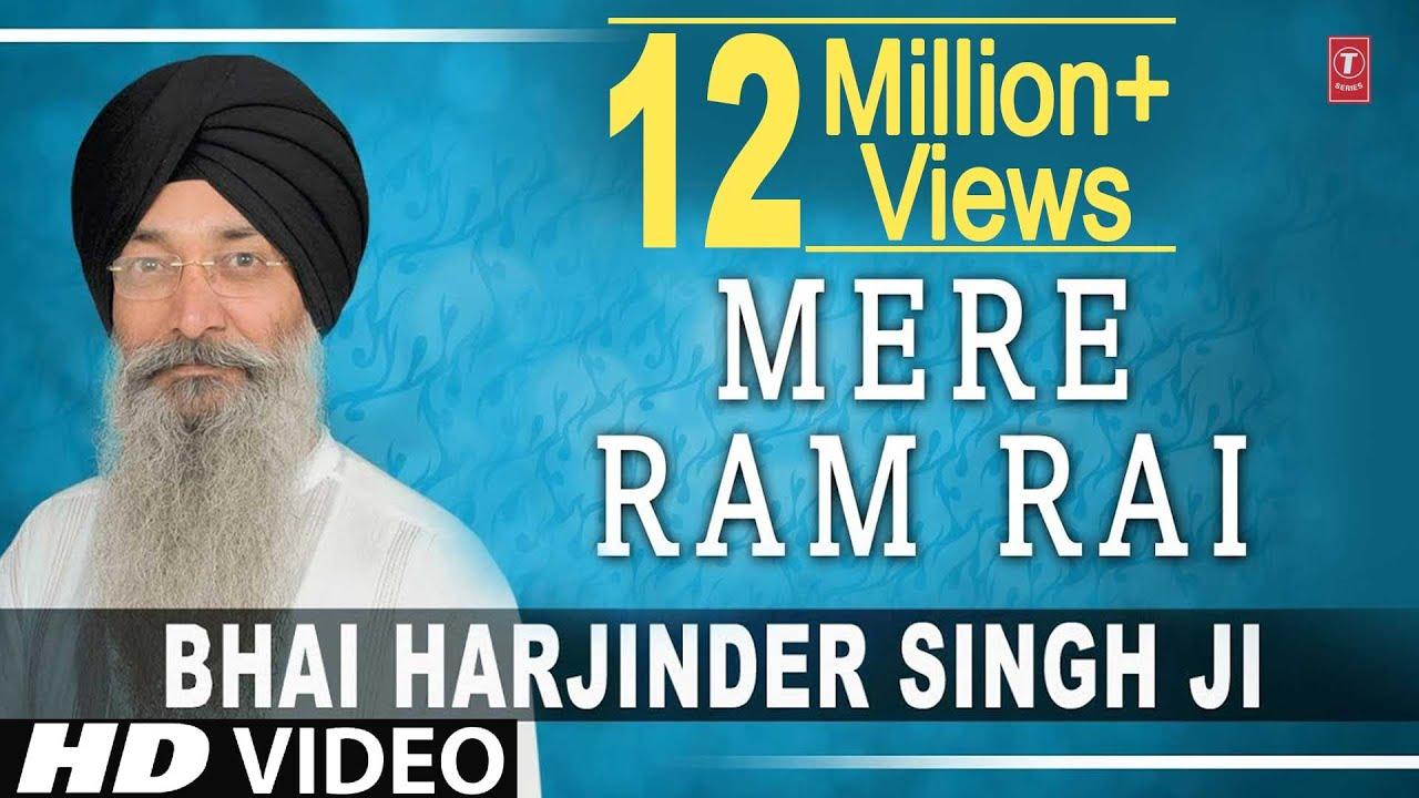 Bhai Harjinder, Maninder Singh Ji (Shrinagar Wale) - Mere Ram Rai - Mere Ram Rai