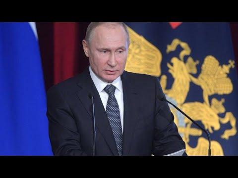 Расширенное заседание коллегии МВД России. Полное видео