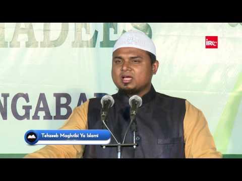 Tehzeeb Maghribi Ya Islami By Sheikh Sanaullah Madni