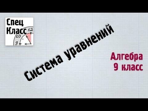 Учебник По Алгебре 9 Класс Казахстан
