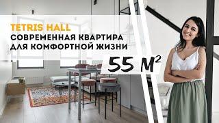 Дизайн и ремонт современной квартиры 55м2. Скидки в описании видео
