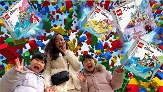 레고가 하늘에서 떨어져요. 레고 미션을 완수하라! 겨울왕국2 인어공주 뮬란 미녀와야수 레고스토리북 LEGO STORY BOOK 디즈니레고 l Lego Disney Princess