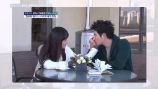 Park Shi Hoo and Moon Geun Young
