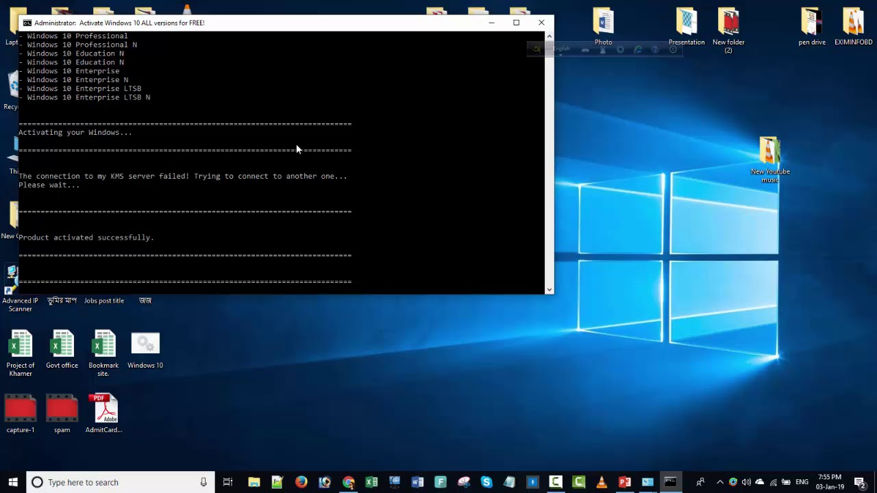 Windows 10 Activation 2019 | All Editions | Without any Software or Keys