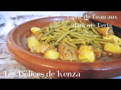 tajine-de-veau-aux-haricots-verts-recette-marocaine-ramadan-s'invite-à-nos-tables