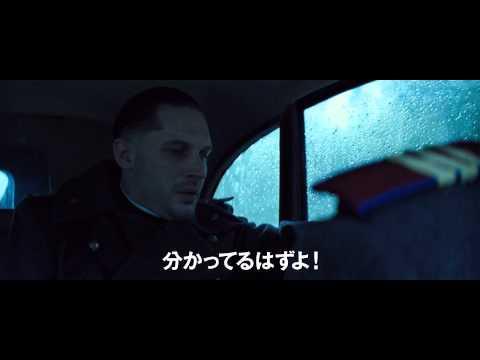 【映画】★チャイルド44 森に消えた子供たち(あらすじ・動画)★