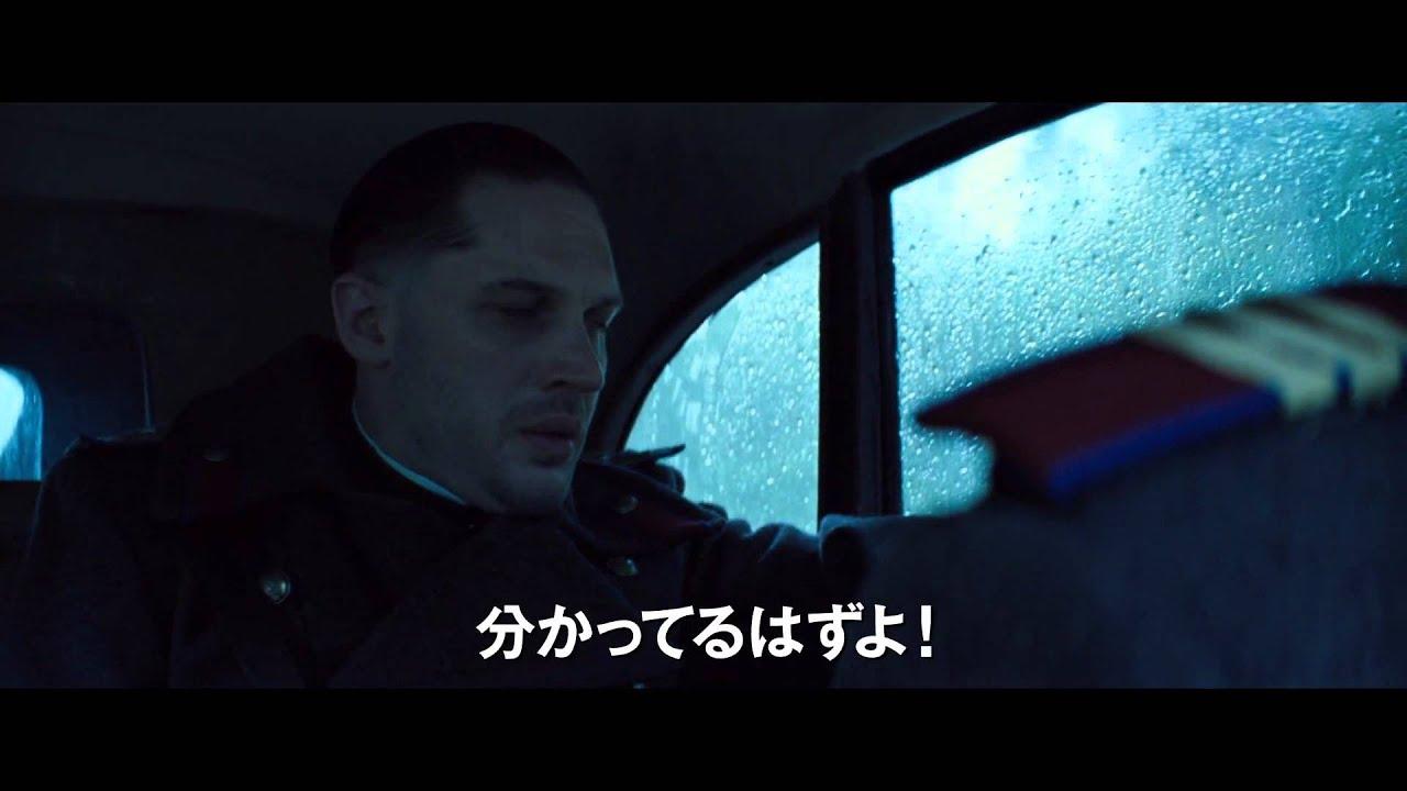 画像: 映画『チャイルド44 森に消えた子供たち』予告編 wrs.search.yahoo.co.jp