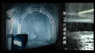 馬英九的台北記事-沉默的魄力-下水道的故事 thumbnail