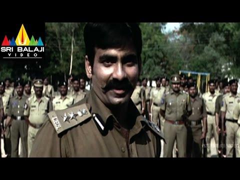 Vikramarkudu Movie Ravi Teja Dialogue Scene | Ravi Teja, Anushka | Sri Balaji Video