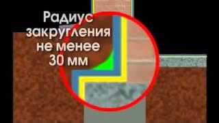 гидроизоляция ceresit cr 65 — torgdom-shop.ru(Купи стройматериалы по низкой цене в интернет магазине стройматериалов torgdom-shop.ru., 2013-03-15T08:21:01.000Z)