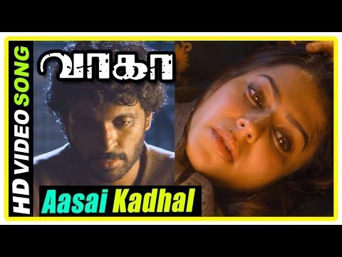 Aasai Kadhal song   Wagah Tamil movie scenes   Vikram Prabhu arrested by Pakistan army   Ranya