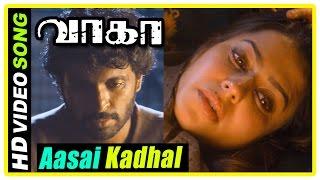 Aasai Kadhal song | Wagah Tamil movie scenes | Vikram Prabhu arrested by Pakistan army | Ranya