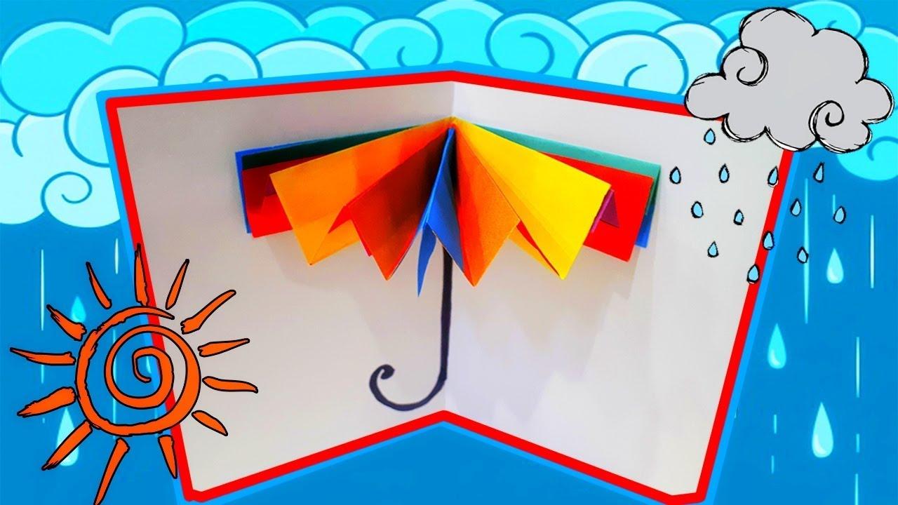 Открытка зонтики объемные с облаками, днем рождения