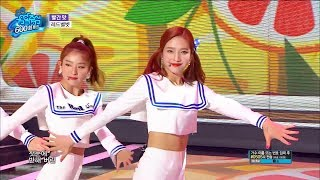 Red Velvet - Red Flavorㅣ레드벨벳 - 빨간 맛 [Show! Music Core Ep 600]