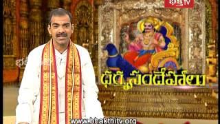 Remedies for Ashtama Shani and Elinati Shani | Dharma sandehalu - Episode 506_Part 2