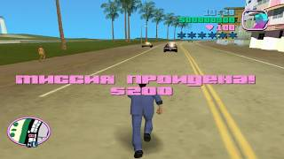 видео Grand Theft Auto: Vice City: Прохождение