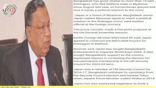 Today 12 May 2018#English News Translation in Rohingya Language By Mr Sherif Arakani