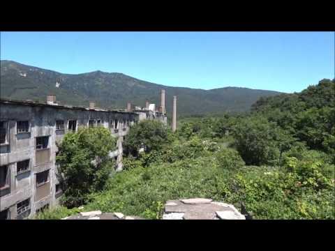 Japanese Abandoned Mining Village