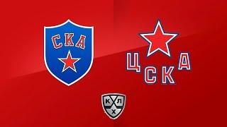 СКА - ЦСКА Обзор матча и Прогноз