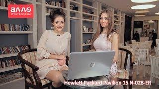 Видео-обзор ноутбука HP Pavilion 15-n028er
