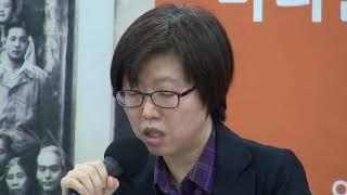 [2019 민주·인권·평화 박람회] 서울평화포럼 '독립…