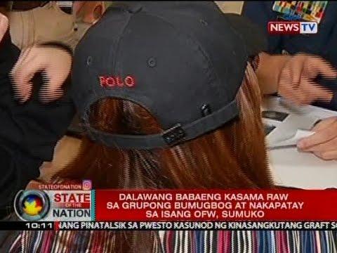 SONA: Dalawang babaeng kasama raw sa grupong bumugbog at nakapatay sa isang OFW, sumuko
