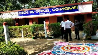 Science exhibition at police high school, bhawanipatna