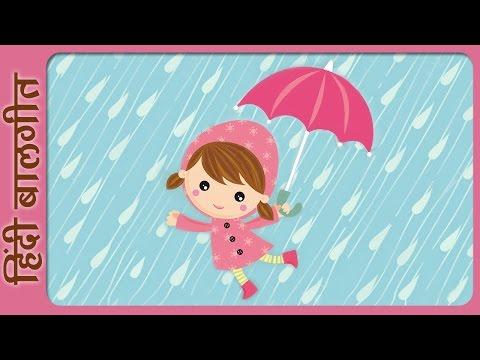 Hindi Rhymes for Children - पानी बरसा चम चम (Pani Barsa Cham Cham Cham) - Hindi Balgeet