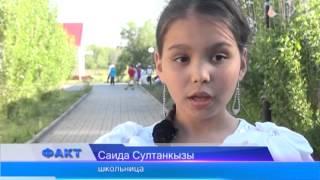 Начал свою работу детский оздоровительный лагерь «Нефтяник»