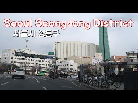 Driving in Seoul - Seongdong District | Easy access to other areas with convenient transportation.