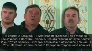 Рамзан Кадыров угрожает богослову из Ингушетии Исе Цечоеву