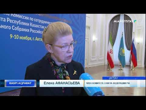 Обсуждение предстоящей ратификации конвенции о правовом статусе Каспия