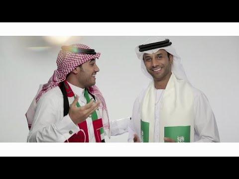 اسماعيل مبارك و فايز السعيد - الله الله يالسعودية (فيديوكليب) | حصرياً 2015