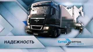 Создание рекламных роликов: Россия-Китай(, 2013-08-08T09:44:10.000Z)