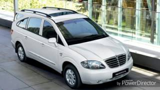 SsangYong Rodius Photographic image 쌍용 로디우스 사진모음