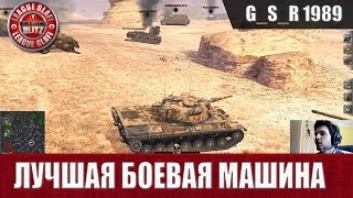 WoT Blitz - Моя лучшая боевая машина - World of Tanks Blitz (WoTB)