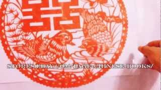 Chinese Paper Cut Mounting Tutorial