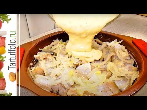 УЖИН, который можно даже худеющим! :) Минтай под соусом в Духовке. Вкуснее Не Ела