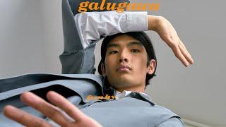 Galugawa - Funky [Music Video]
