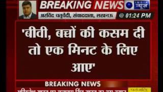 India news exclusive Mulayam