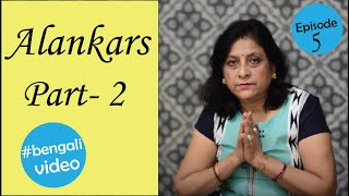 Indian Classical Vocal Music Training For Kids | Episode 5