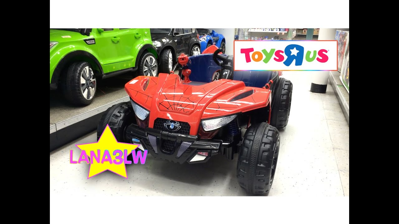 Kids Dune Buggy >> Best Popular Kids Disney Spiderman Dune Buggy Electric Ride On - Lana3LW - YouTube
