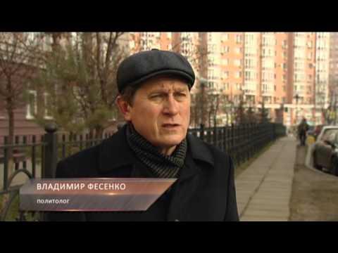 Что ожидает Крым
